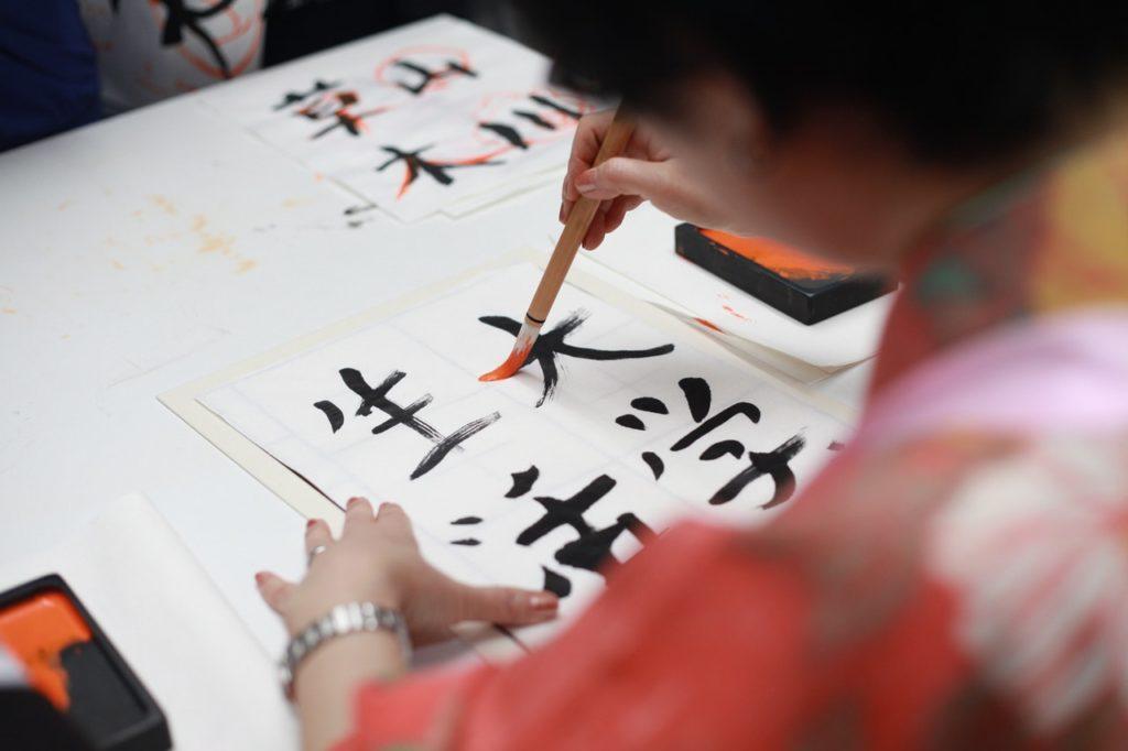 come disegnare i kanji giapponesi