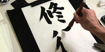 cosa sono i kanij giapponesi