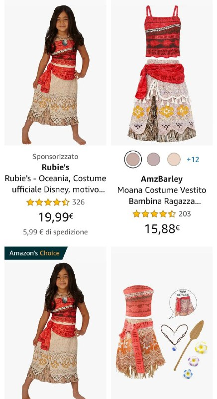 costume amazon vaina